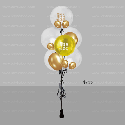"""20"""" Color Printing Crystal Balloon Bundle (Commercial Package Z)"""