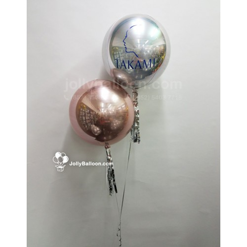 """16"""" Foiled Round Balloon Color Printing Company Logo (Commercial Package C)"""